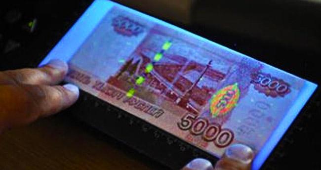 Подделка государственных казначейских билетов преследуется по закону